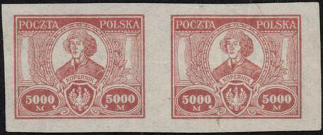 Scott: Poland 194 Imperf Pair VF (*) Walocha Certificate - Polish Stamp