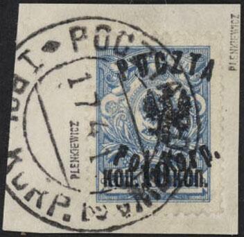 1918 1st Polish KorpF 1-11 VF UsedBerbeka Certificate - Polish Stamp
