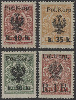 1918 1st Polish Korp 12-15 Perf - Polish Stamp